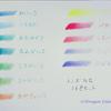 トンボNQ36色セット(布ケース)