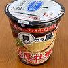 【カップ麺】貝ガラ屋監修 濃厚牡蠣味ラーメン