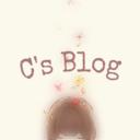 ちーちゃんのブログ。
