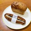 【新宿】ジュウニブンベーカリー ~美味しいパンの数々~