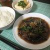 ご飯との相性バッチリ!食欲そそる「豚肉と茄子の味噌炒め」