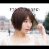 エモいって姫乃たまだった、アルバム『First Order』の感想。