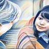 連続テレビ小説「ひよっこ」57話