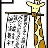 「コミックマーケット97」新刊紹介