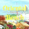ホテルビスタプレミオ横浜 オリエンタルビーチ 【おひとりさま】アフタヌーンティー