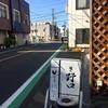 【今週のラーメン2479】 麺や 野口 (東京・西武柳沢) 燻製醤油ラーメン