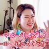 7/9(金)ラジオ沖縄🌟華天テーマは→【嘘でしょ?】