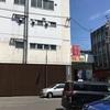 日本一周83+84日目『帯広グルメレース』北海道