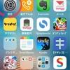 iOS11のiPhoneで画面録画をする方法