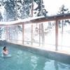 【山形】雪見温泉が素敵すぎる!