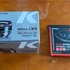 単焦点レンズを買ってみた / smc PENTAX-DA 35mmF2.4AL