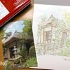 家での水彩の練習にカワチの紙がお気に入り!趣味で楽しむスケッチブック