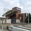 ハンブルクでエアバス工場見学に行ってきました!!