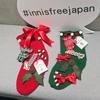イニスフリーのDIYキットでクリスマス靴下作り