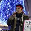 ゴリ山田カバ男の年齢は?モヤさまに出演も!youtubeで花火が人気?