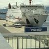 国際青少年連合 韓国ワールドキャンプ 船の旅