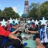 「北海道マラソン」後の青空宴会が秀悦