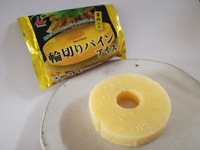 井村屋「輪切りパインアイス」が硬い。その硬さの先にある美味しさは昔も今も鉄板である。