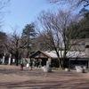 2020/02/29 井の頭自然文化園
