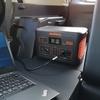 Jackery ポータブル電源を持って車内リモートワークをやってみた