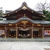 【写真修復サービスの専門店】宮城・竹駒神社本殿 曇りから晴れに加工
