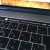 MacBook ProのTouch IDが便利!役立つ場面とおすすめの使い方3つ