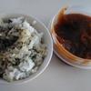 わたしの推し米【レシピ】甘味噌 炊きたてごはんに混ぜたら絶品!