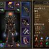 Grimarillion Outrider(3) Lv75 アルティメットACT3 ホームステッド