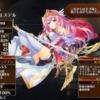A:魔法皇女エステル 覚醒
