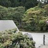 京都デート