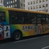 福岡市内の移動はバスでと言われて実感した旅