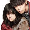 【映画】『初恋』~ボクサーの窪田正孝が女の子を守りながら逃避行する~