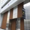 日本ビルの変貌