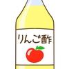 りんご酢は飲むタイミングを間違うと逆に太る!食後に飲むと良い理由