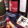 【オススメ5店】泉大津・岸和田・泉佐野・りんくう(大阪)にあるワインバーが人気のお店