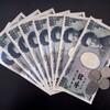 JASSO奨学金=借金!? 返還できず自己破産に陥る若者!?
