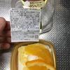 ドンレミー:糖質コントロールシトラスレアチーズ