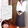 キントレ ラブトラ合同公演_φ(・_・