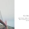 For Bridgesサービス内容41_ホームページリニューアルしました!
