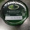 栄屋乳業:お抹茶生プリン