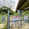 陸軍池(福岡県北九州)