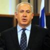イラン、イスラエルとアメリカ