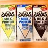 糖質制限中もOK!SAVASミルクプロテインだけでできる超簡単な「無罪のアイスクリーム・改」