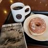 群馬県のTSUTAYA【蔦屋書店 前橋みなみモール店】が、TULLY'S COFFEE併設で最高すぎ!