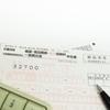 社会保険労務士 会社案内デザインの作り方