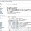 Unityの日本語スクリプトリファレンスが始動