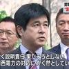 休日に関西電力本店をアポなし訪問した野党、『メディア向け追求パフォーマンス』に精を出す