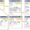 O/Rマッピングツールに対する誤解をときたい -実装編 Part8-