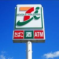 これで298円ってセブンさん神ですか!サイゼ激似のアレ♡ジャストサイズでお腹も満たされる~♡