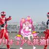 魔進戦隊キラメイジャー エピソードZERO